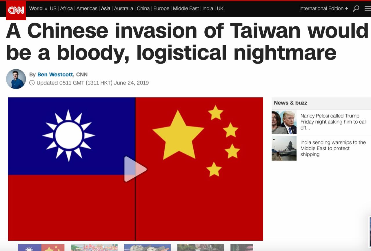 美国cnn官网_解放军南海秀肌肉 美军机绕台巡航 - 中国禁闻网
