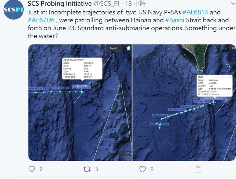 """大陆北京大学海洋研究院""""南海战略态势感知计划""""平台(SCSPI)推特也称,两架P-8A在海南岛与巴士海峡空域先后来回梭巡,按航迹研判显然标准反潜模式,难道水下有什么东西?。(取自SCSPI推特)"""