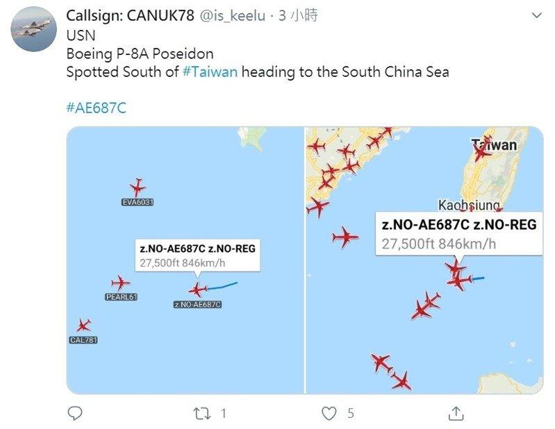 擅长追踪军机航迹讯号的Callsign:CANUK78的推特账号,特别在美机侦巡相关推文中标注台湾。(取自Callsign:CANUK78推特)