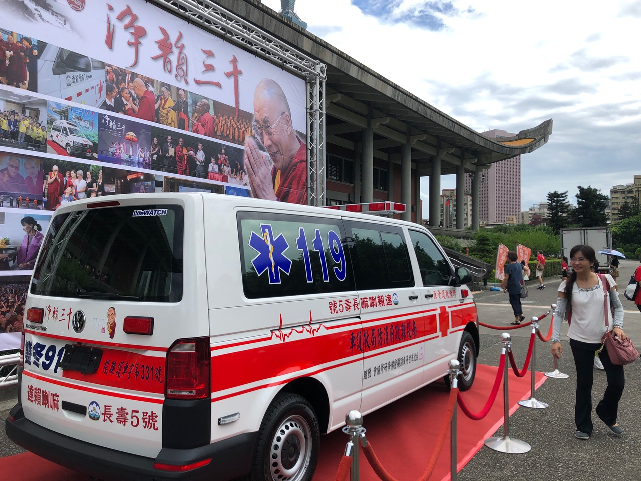 """佛教徒集资捐赠""""达赖喇嘛长寿五号""""救护车给消防队。(记者夏小华摄"""