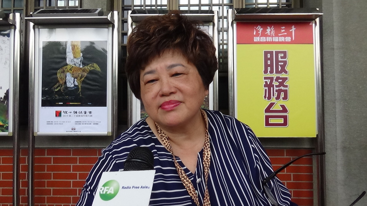 台北市甘丹东顶显密佛学研修协会创会会长刘金钗。(记者夏小华摄)