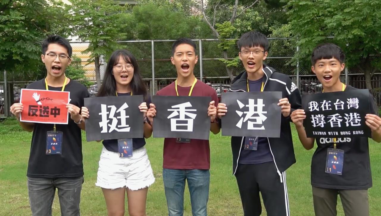 台湾青年民主协会集结台湾高中生拍视频声援香港反送中。(摘自台湾青年民主协会脸书)