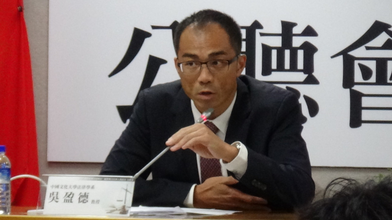 中国文化大学法律学系教授吴盈德。(记者夏小华摄)