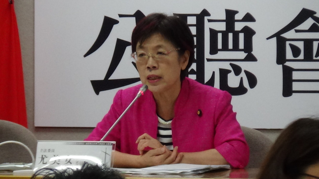 民进党籍立委尤美女。(记者夏小华摄)