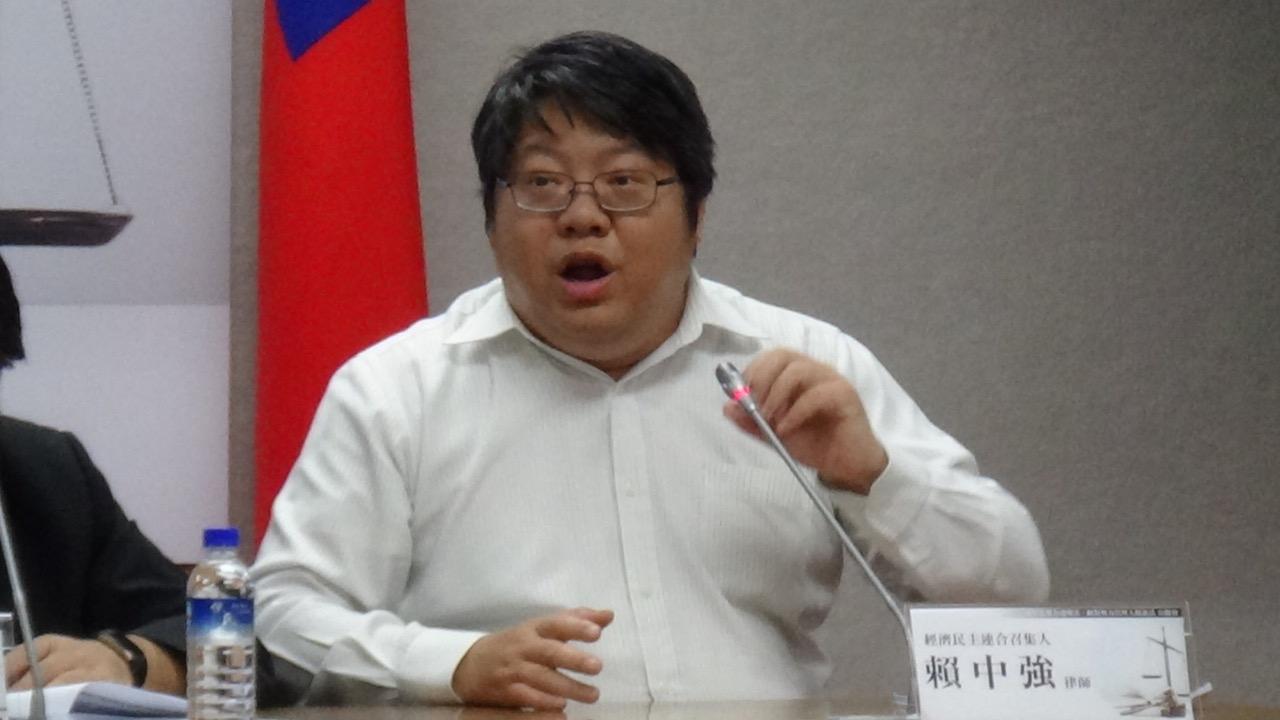 经济民主连合召集人赖中强律师。(记者夏小华摄)