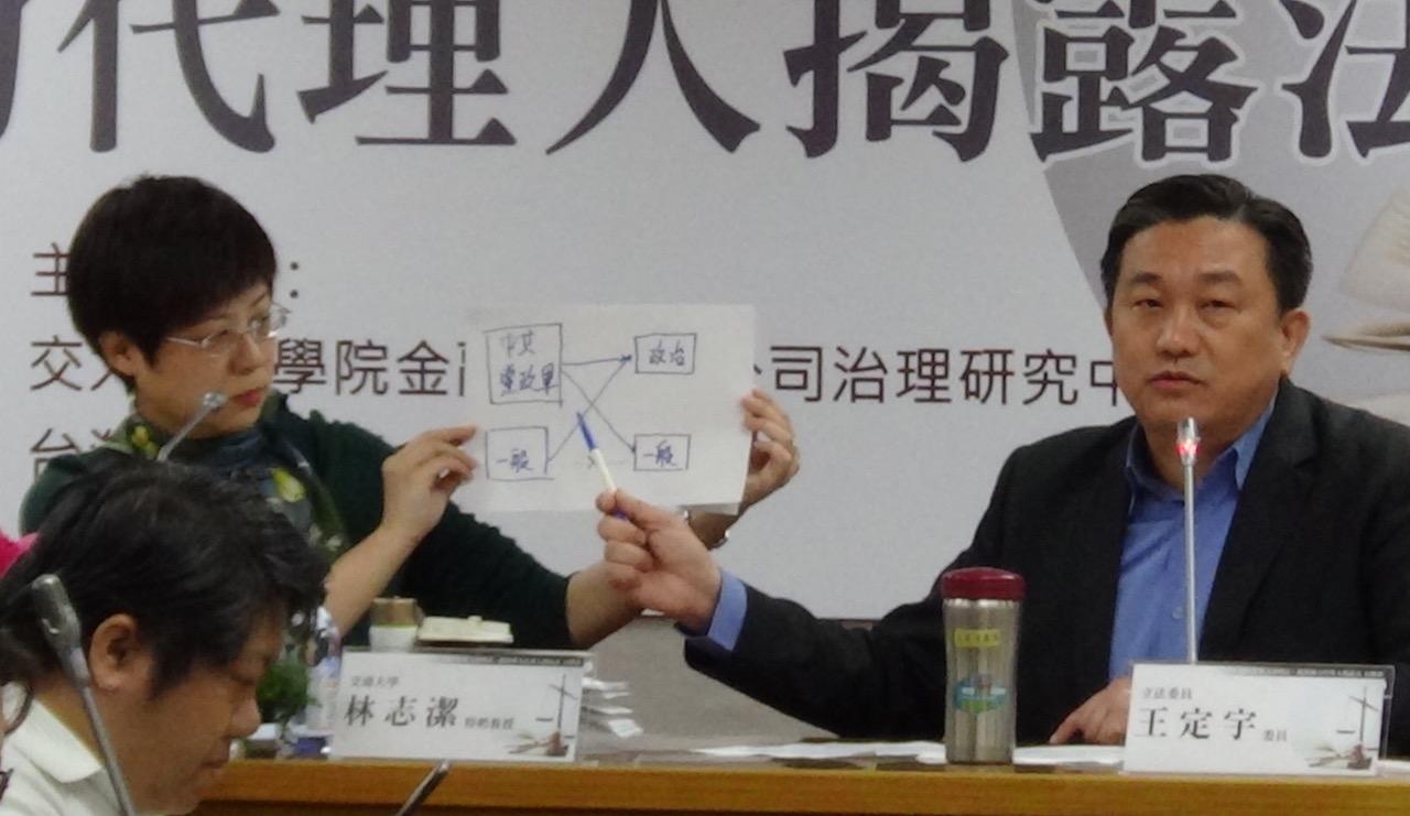 民进党籍立法委员王定宇。(记者夏小华摄)