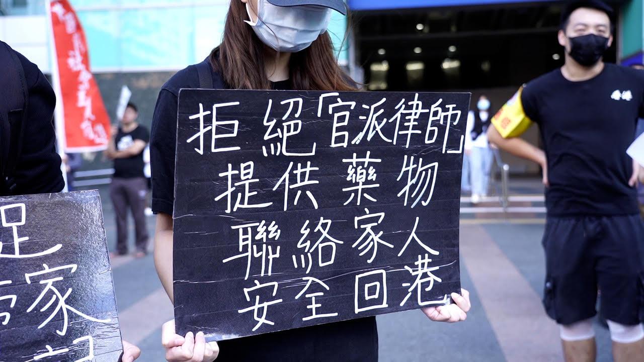 台湾逾三千人响应全球二十城市要求释放十二港人台北游行。 (记者李宗翰摄)