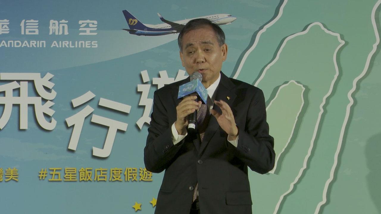 """台湾华信航空副总张酉光宣传""""飞行环台""""独创活动。(记者李宗翰摄)"""