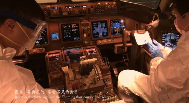 """华航货机曾肩负载运台湾赠送疫情严峻国家一千万片口罩,被称为""""天空国家队""""。(华航视频截图)"""