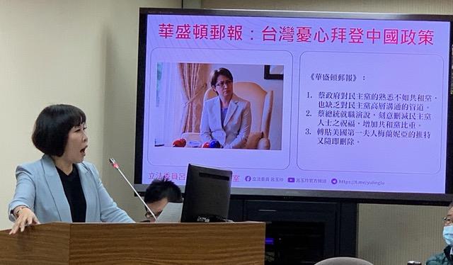 国民党籍立委吕玉玲2日关注华邮报导台湾担忧若拜登当选后的两岸关系?(记者夏小华摄)