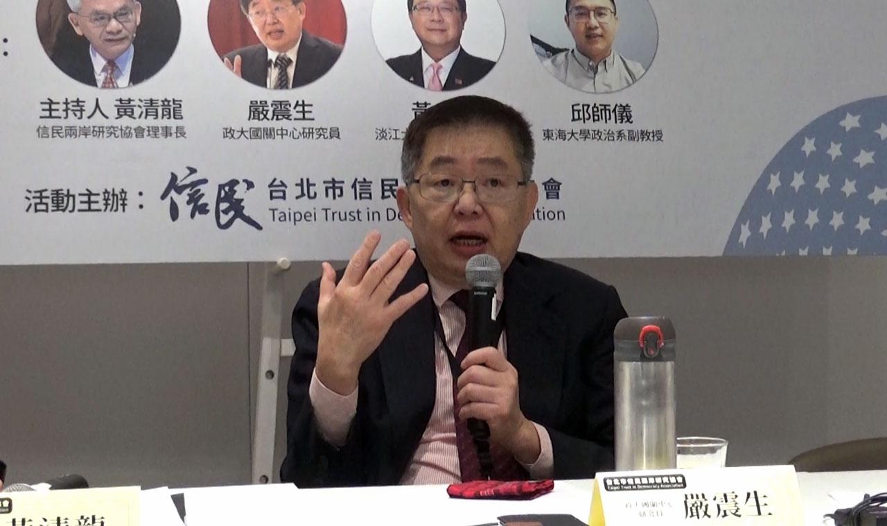 政治大学教授严震生。(记者夏小华摄)