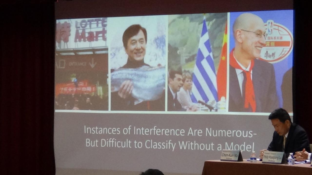 """台湾的国防安全研究院11日在台北举行""""中国复合战对民主体制之挑战国际研讨会""""。(记者夏小华摄)"""