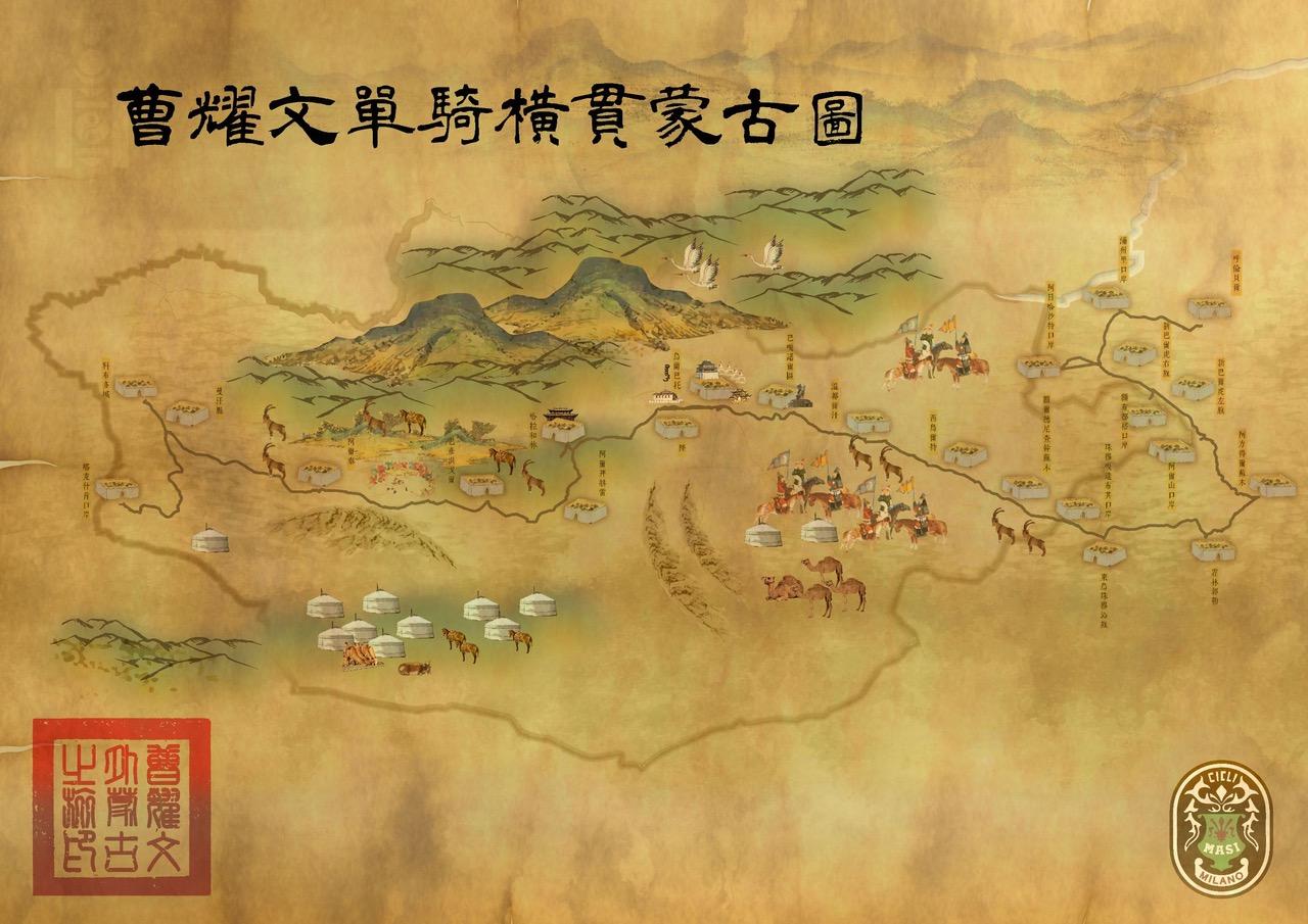 台湾自行车玩家曹耀文花2个月时间骑行4888公里横穿蒙古国的地图。(曹耀文提供)