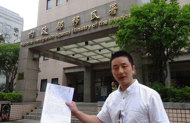 2017年溫起鋒服刑後向陸委會、移民署遞交政治庇護申請。(資料照、記者夏小華攝)