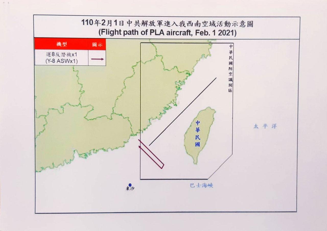 台湾国防部二月一日公布解放军机在台湾西南空域动态。(国防部提供)