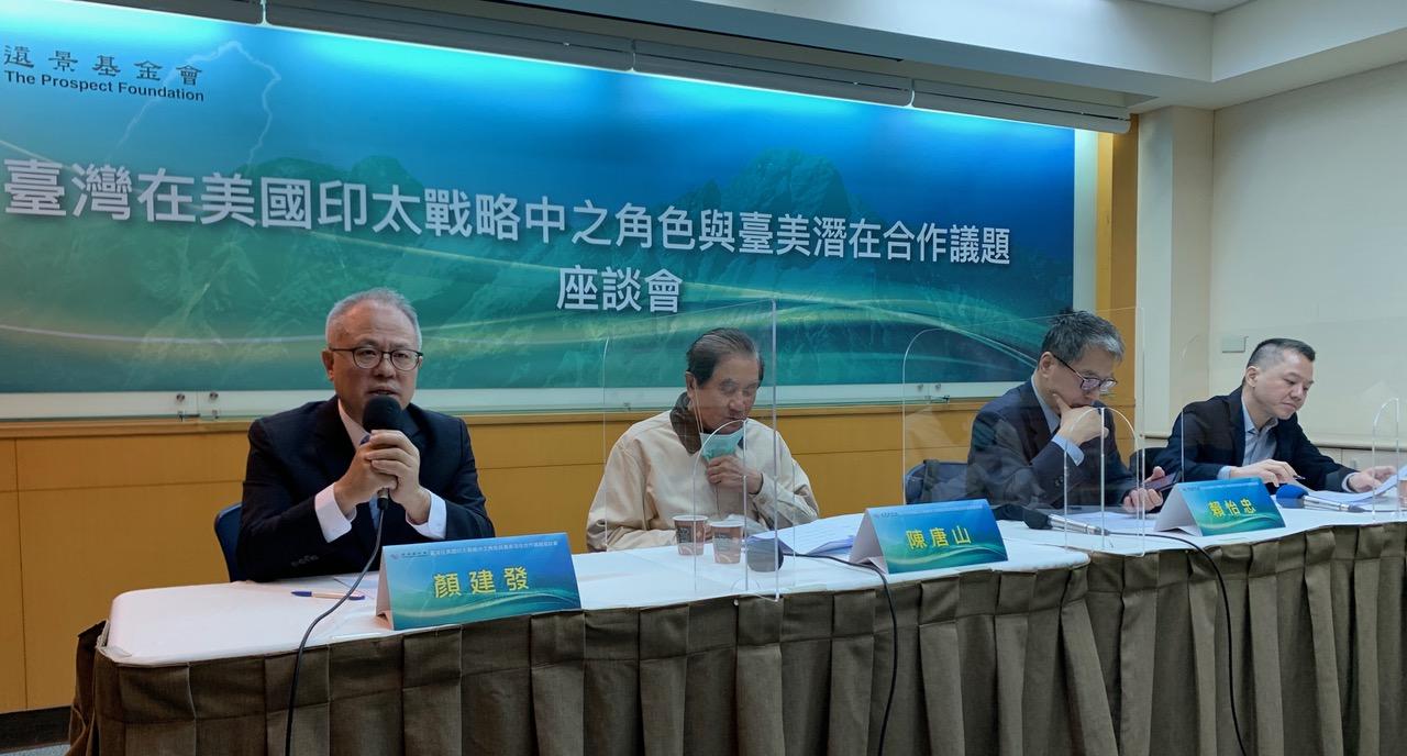 台湾远景基金会二日举办座谈会,议题触及拜登上台后印太战略及美中台关系。(记者夏小华摄)