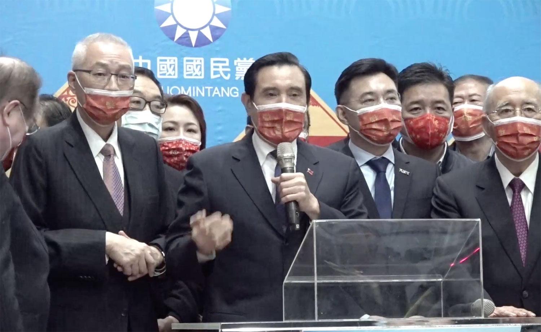 马英九17日出席国民党新春团拜回应疫苗问题。(国民党脸书直播截图)(photo:RFA)
