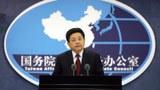 国台办称国民党迁台已丧失代表中国合法地位   国民党:扭曲史实