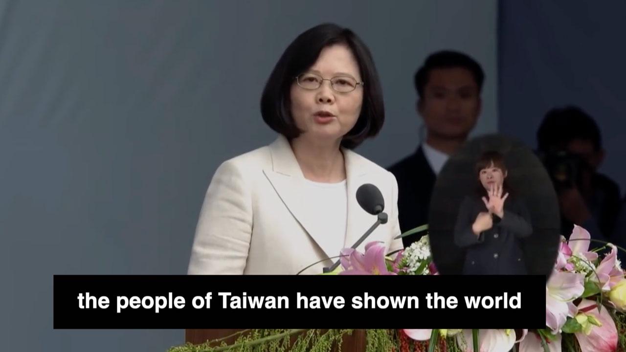 台湾总统蔡英文获麦凯恩奖。(HFX视频)