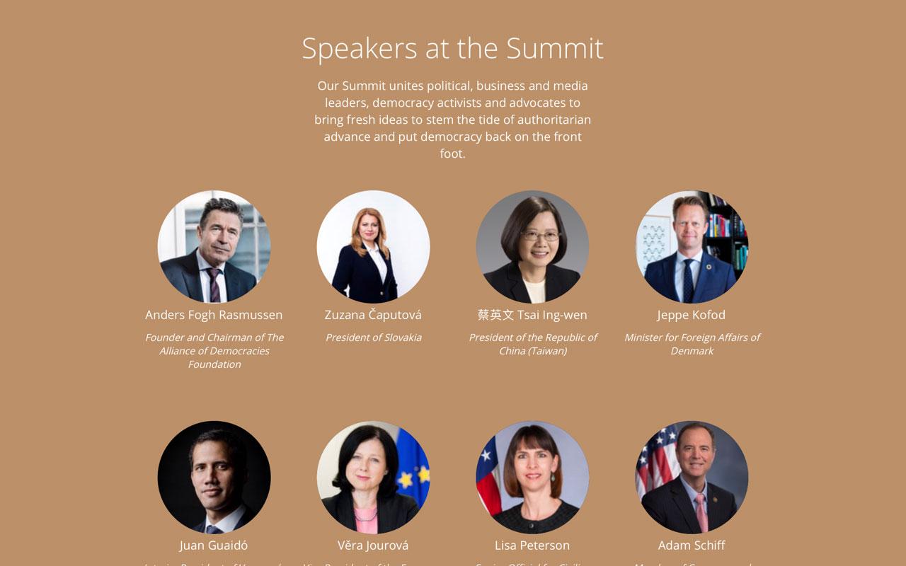 """2021哥本哈根民主高峰会官网,以""""中华民国(台湾)总统""""介绍蔡英文。(Copenhagen Democracy Summit官网)"""