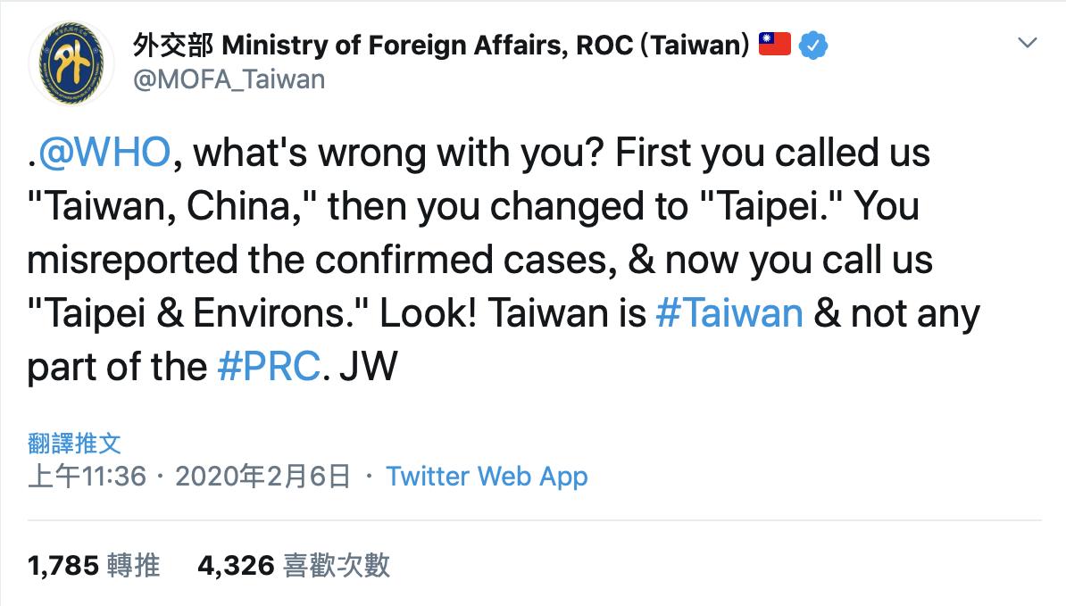 """台湾的外交部长吴钊燮6日推文痛批:""""世界卫生组织有什么毛病?""""(台湾外交部推特)"""