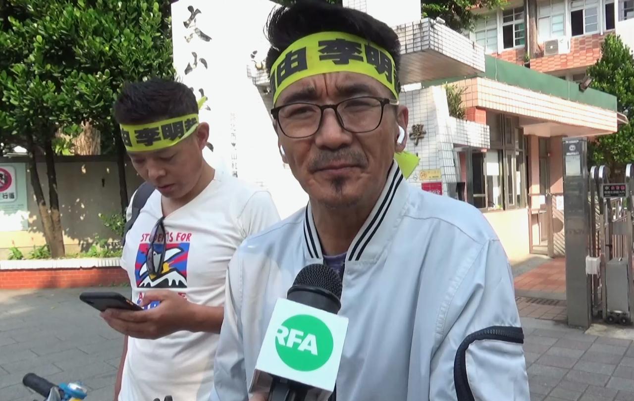 西藏台湾人权连线理事长札西慈仁声援李明哲。(记者夏小华摄)