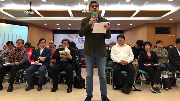 台湾太阳花学运五周年 公民运动持续