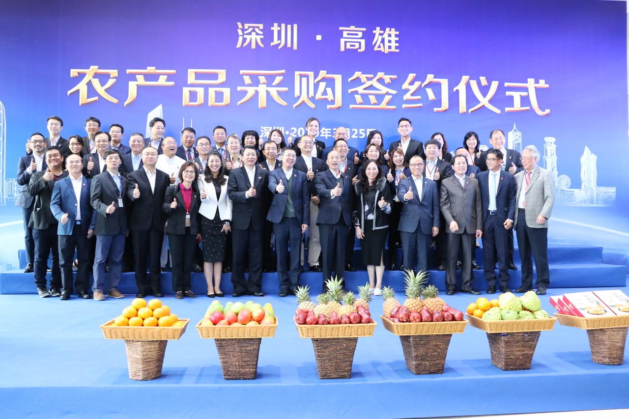 高雄市长韩国瑜访问深圳。(高雄市政府提供)