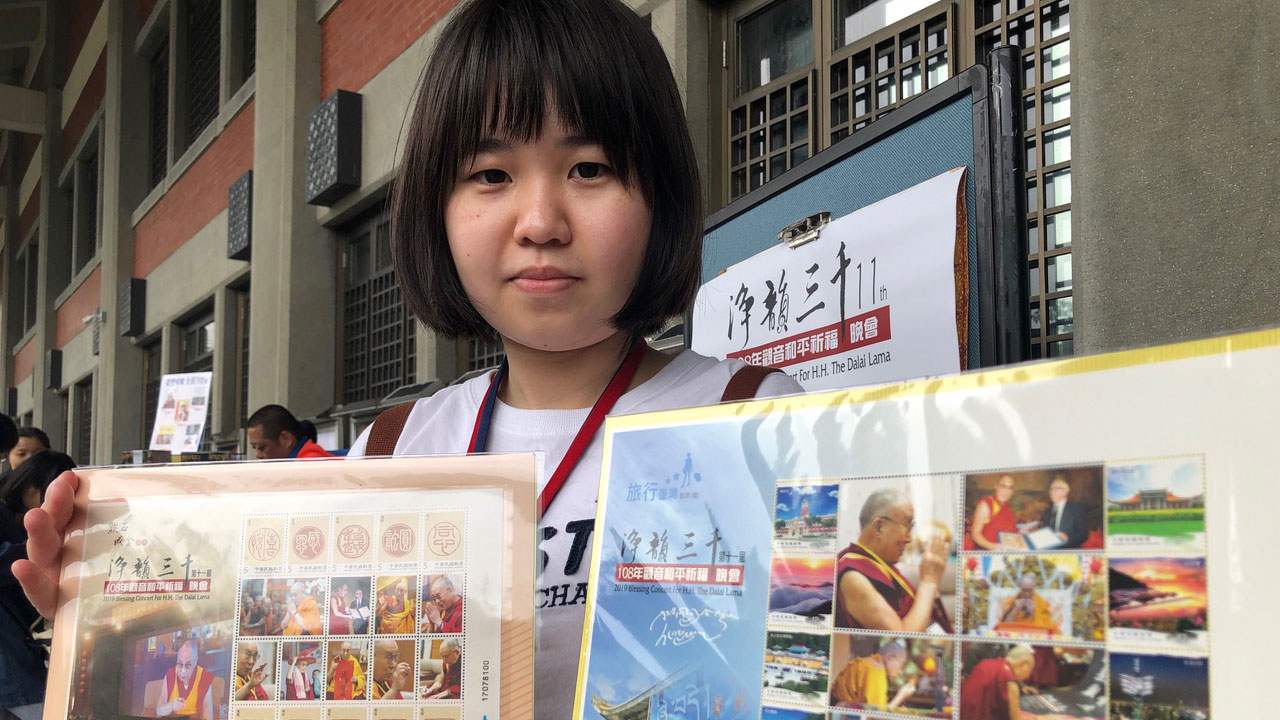 台湾国际藏传法脉总会出版达赖喇嘛邮票。(记者夏小华摄)