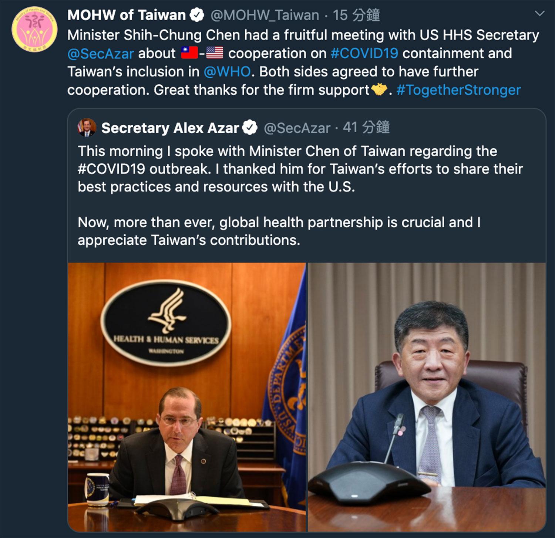 美国卫生部长阿札尔(Alex Azar)在与台湾卫福部长通话后,发推文公布讯息。(卫福部提供)
