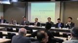 """图说:对外关系协会举办""""520后外交与两岸的变与常座谈会""""。(夏小华拍摄)"""