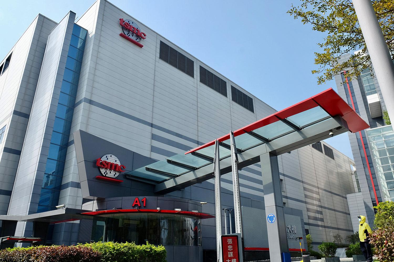 新竹台积电(TSMC)总部。 (法新社)
