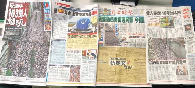 """台湾主要四家报纸报导""""香港反送中游行"""",只有中国时报没有放在头版。(记者夏小华摄)"""