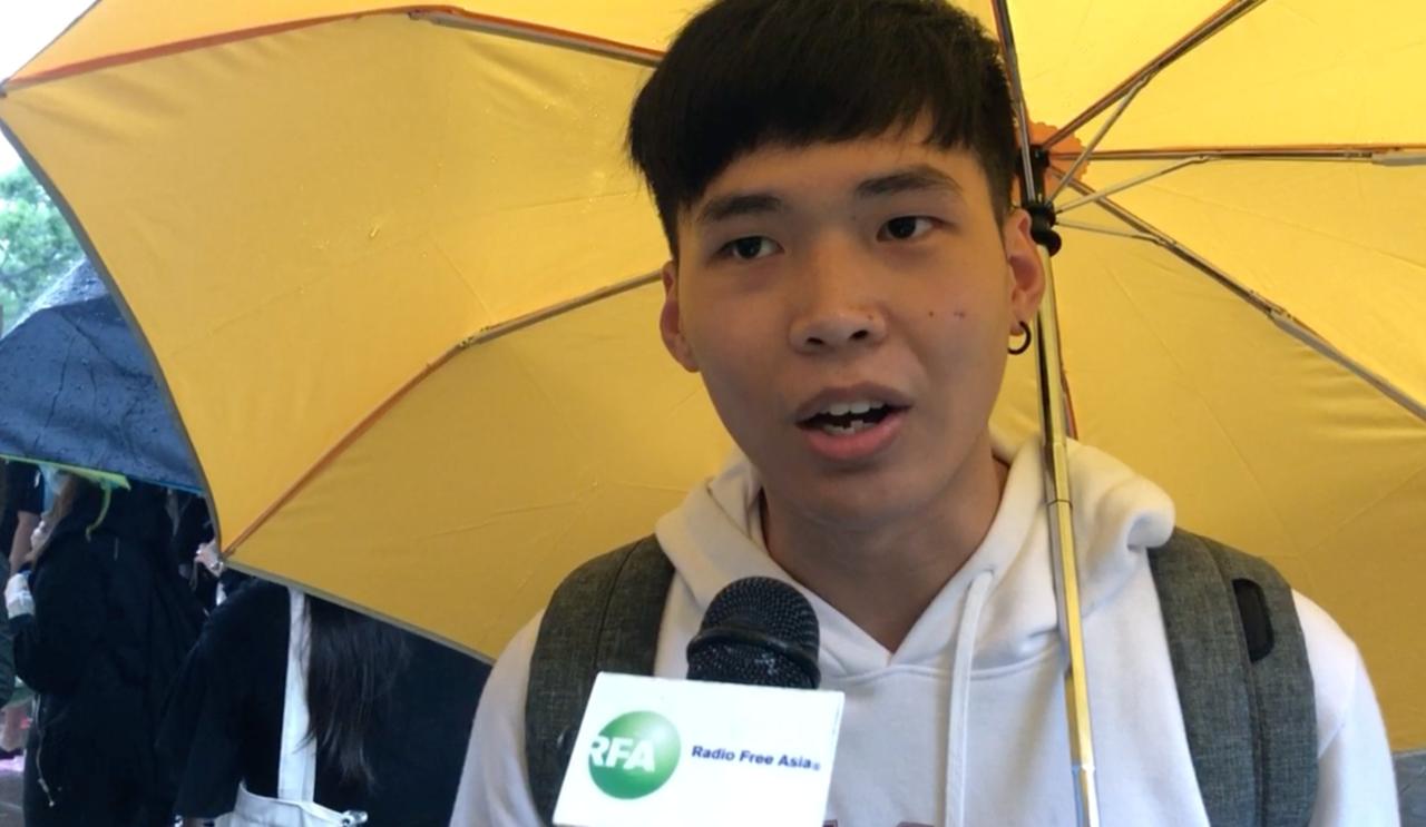 在台湾念大学四年级的邱同学声援香港反送中,不希望家乡变成白色恐怖的地方。(记者夏小华摄)