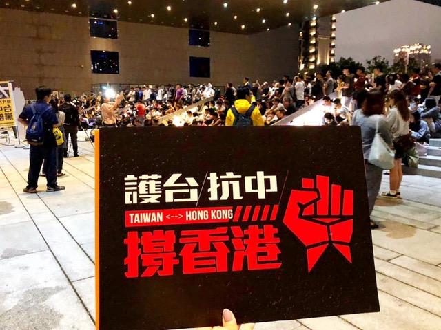 """12号晚间在台港生、台生在台中举行""""撑香港、护台湾""""晚会。(摘自活动页脸书)"""