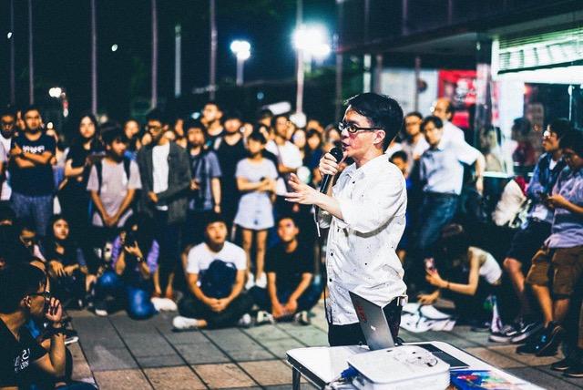 台南成功大学12号晚间举办声援香港反送中晚会。(摘自成大学生会脸书)