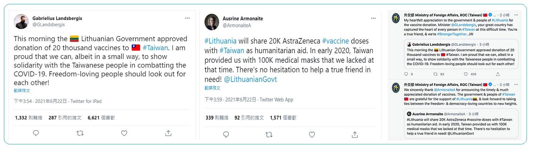 """左图:立陶宛外交部长蓝斯柏吉斯(Gabrielius Landsbergis)推特表示,热爱自由的人应互相帮助。  中图:立陶宛经济暨创新部长雅莫蒂(Ausrine Armonaite)在推特发文指出,""""对立陶宛毫不犹豫协助需要帮助的真朋友感到骄傲""""。  右图:台湾外交部长吴钊燮发推文表示,伟大的国家立陶宛已赢得所有台湾人民的心,你们是台湾的真朋友!团结力量大!(推特)"""