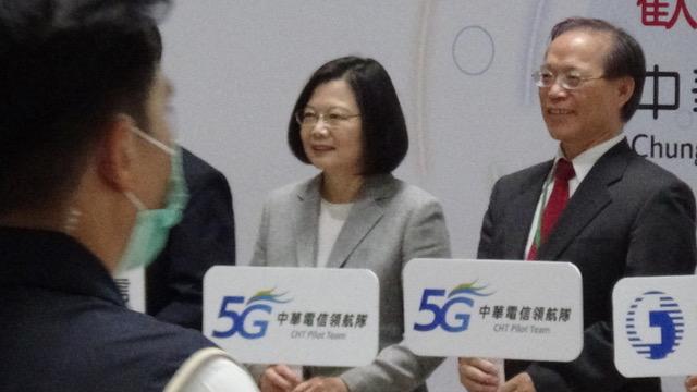 不受新冠肺炎疫情影响,蔡英文宣布台湾与美国、日本、韩国同步进入5G时代。(记者夏小华摄)