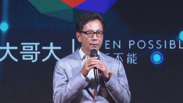 台湾大哥大董事长蔡明忠。(台湾大哥大脸书直播截图)
