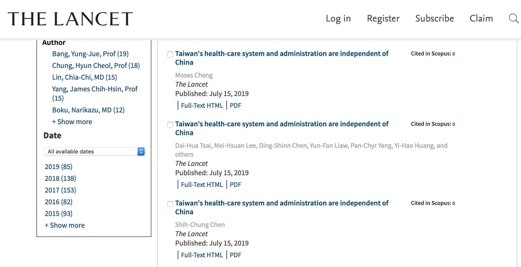 知名医学期刊《柳叶刀》(The Lancet)7月15日刊登台湾去函的三封抗议信。(《柳叶刀》官网截图)