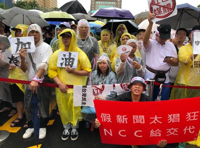 623台湾反红色媒体集会,要求NCC对中天电视台撤照。(记者夏小华摄、资料照)