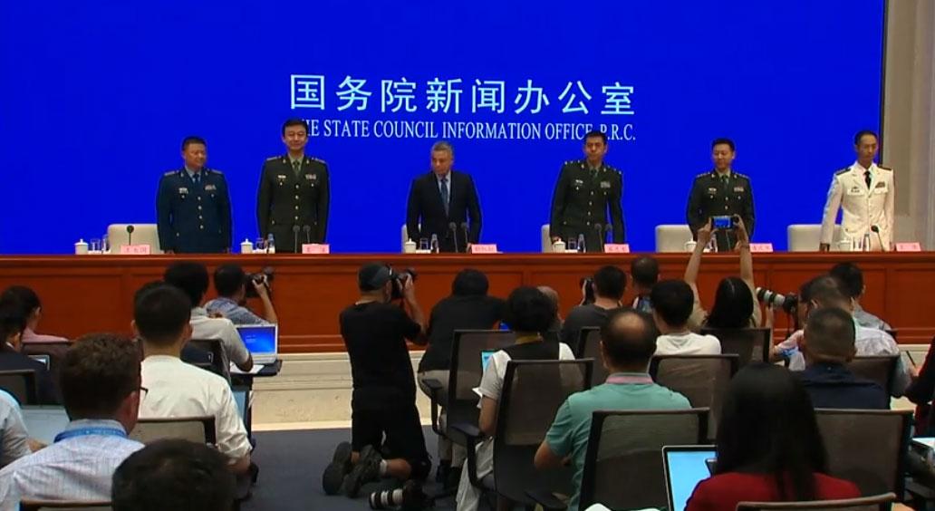 2019年7月24日,中国国务院新闻办公室发表2019《新时代的中国国防》白皮书。(视频截图/路透社)