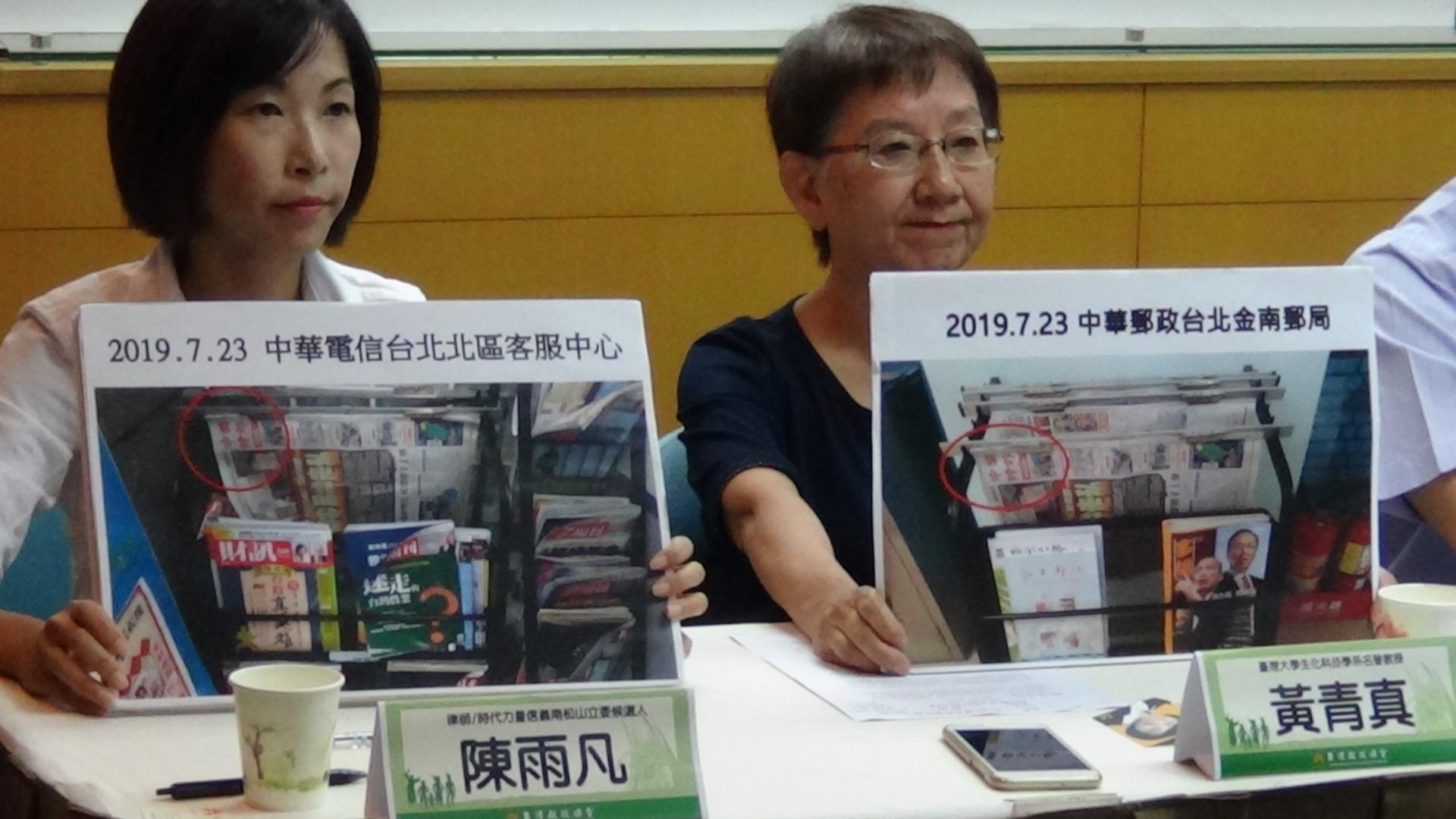 台湾教授协会实地拍摄公部门订阅《中国时报》普及率高。(记者夏小华摄)