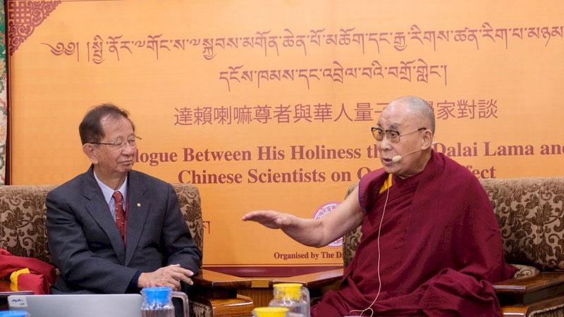 2018年11月1日 ,西藏精神领袖达赖喇嘛与诺贝尔化学奖得主李远哲教授进行对谈。(截自达赖喇嘛官网)