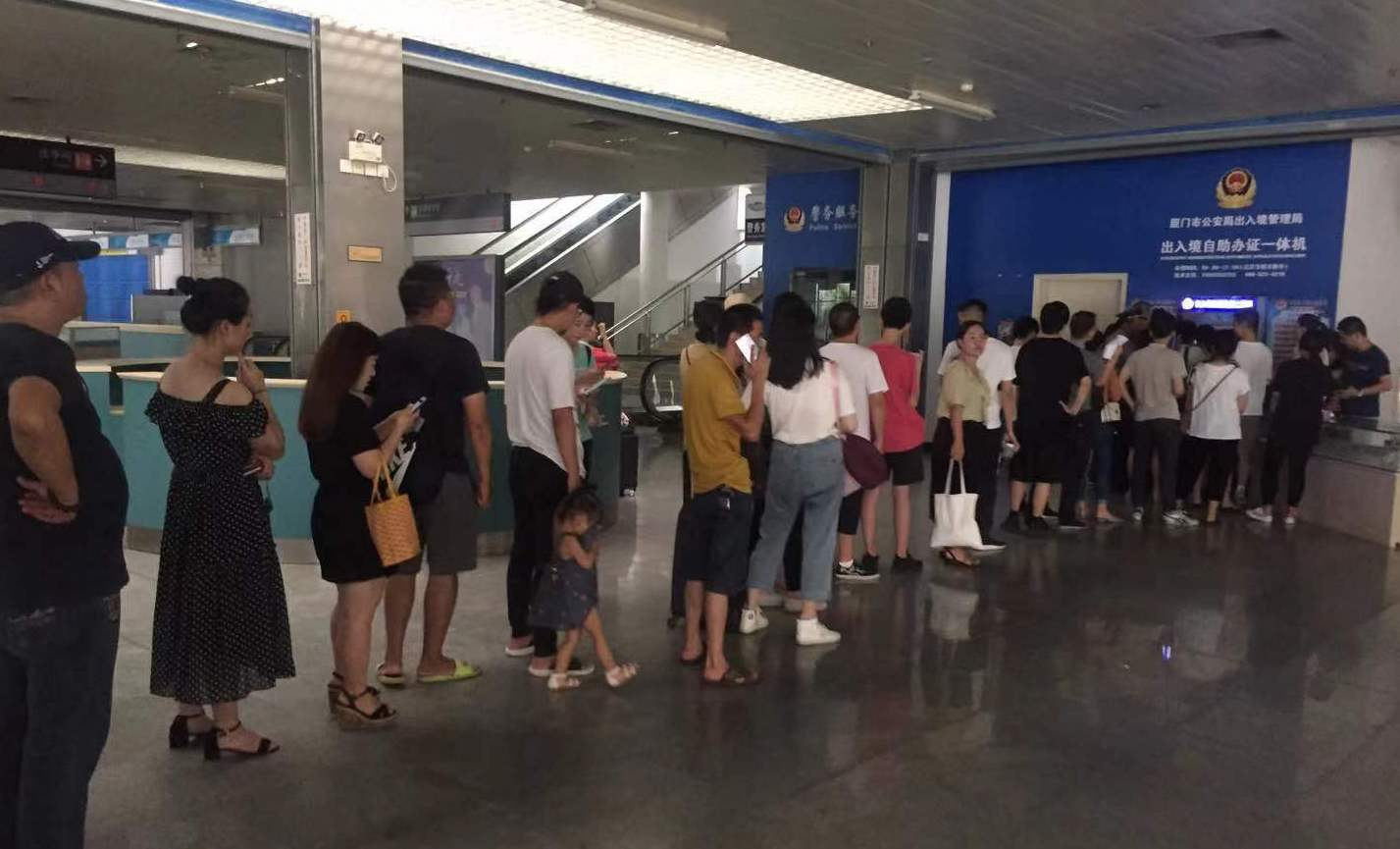 中国大陆8月1日起暂停台湾自由行,厦门出入境管理局在7月31日封关前,排了长长的人龙抢办自由行证件。(郭姓旅客提供)