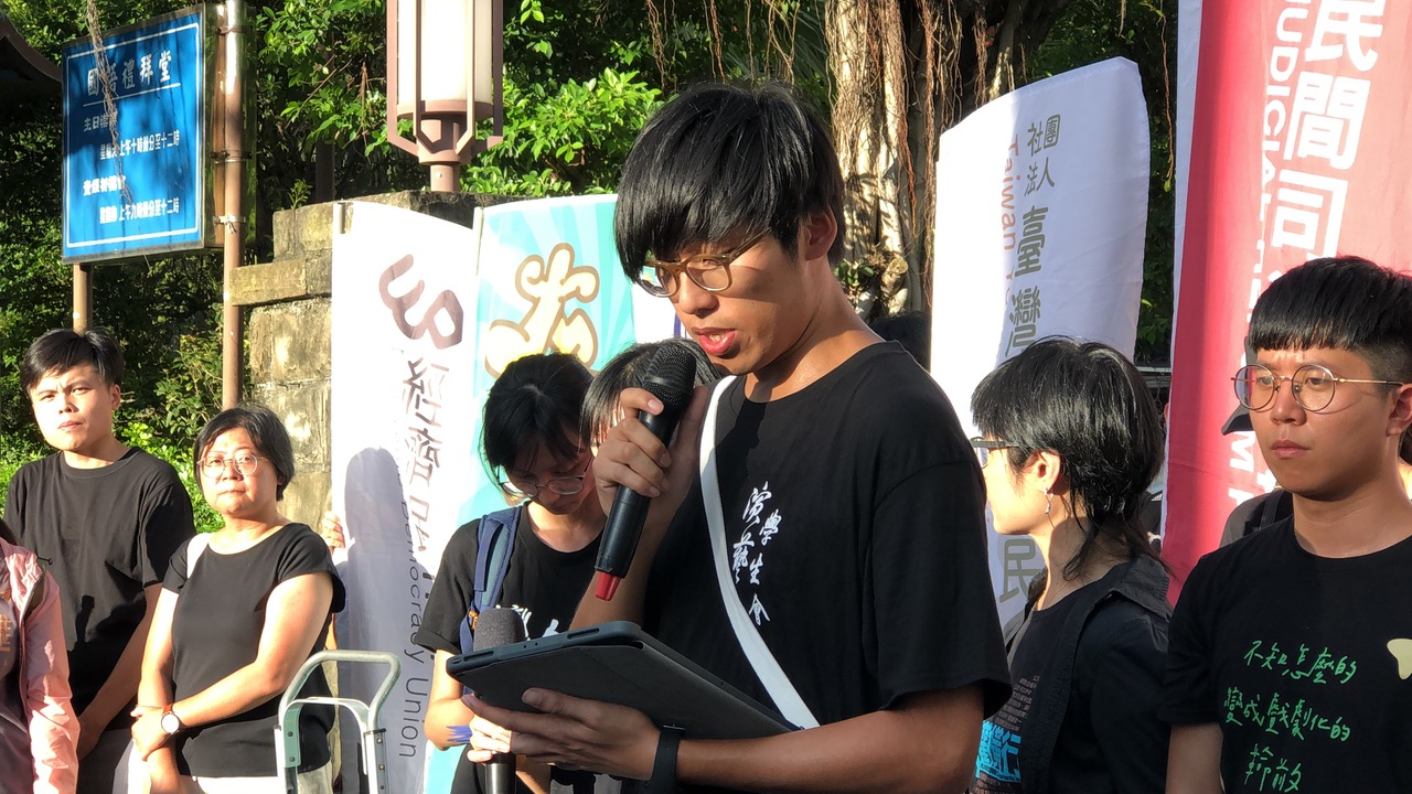 香港大专学界代表梁煜星。(记者夏小华摄)