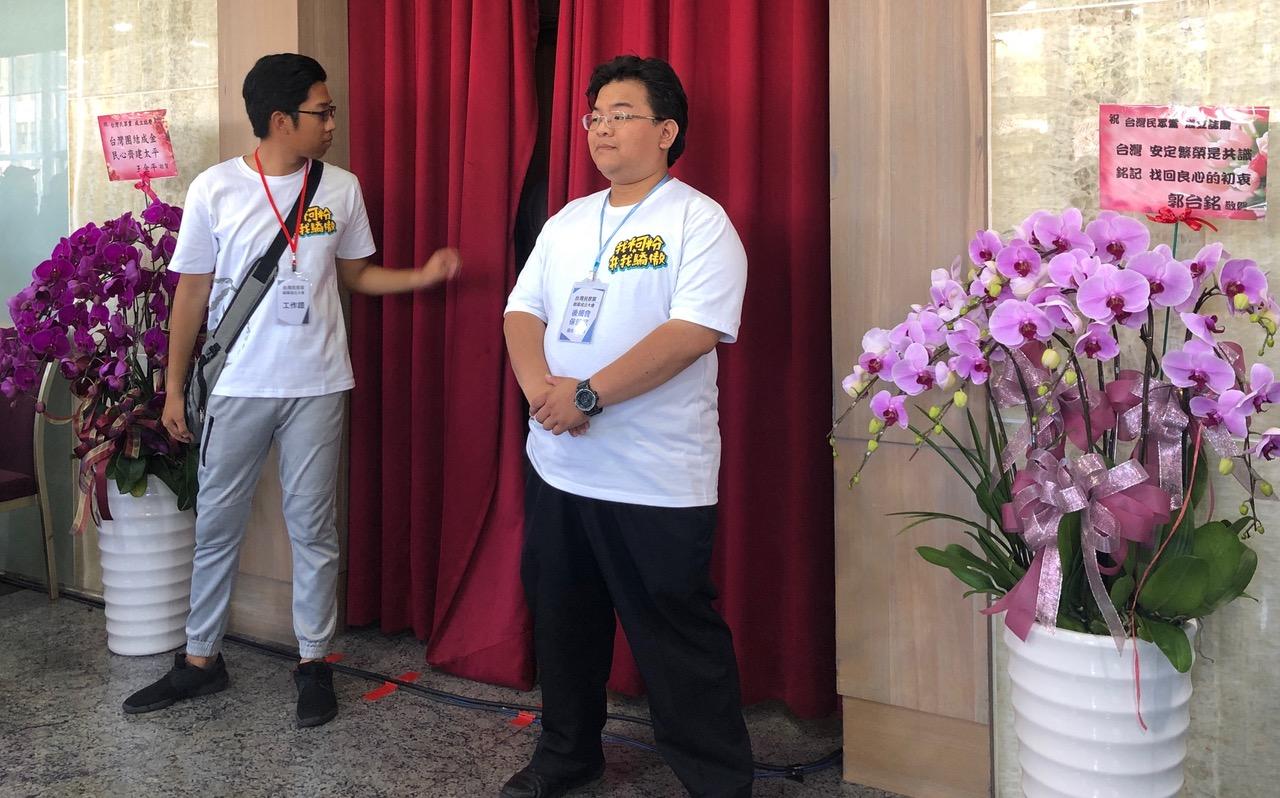柯文哲组党会场入口,摆放国民党天王郭台铭和王金平致赠的花篮。(记者夏小华摄)