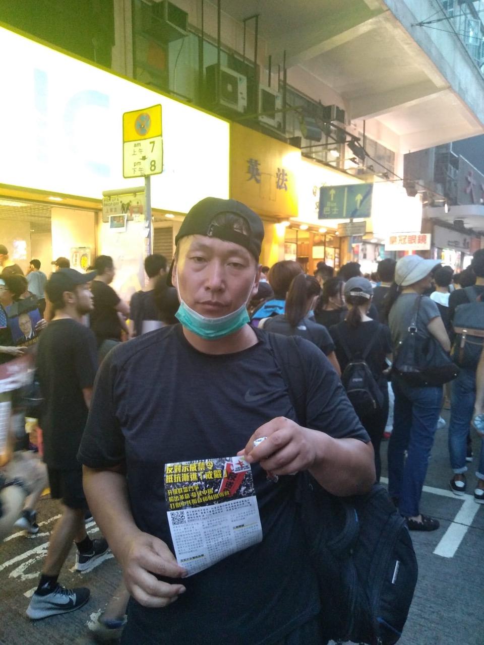 张文称参与香港反送中游行。(张文提供)
