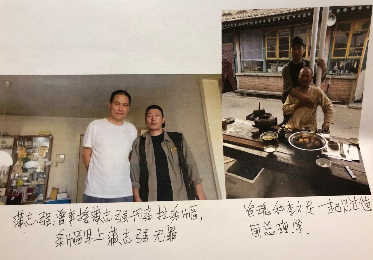 张文出示曾与中国维权律师浦志强,和中国艺术家追魂的合影。(张文提供)