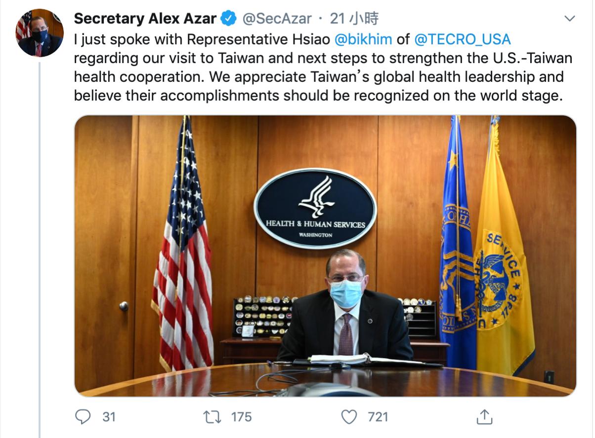 美国卫生部长阿扎9日推文表示,与台湾驻美代表萧美琴通话,针对强化美台公卫合作进行讨论。(Alex Azar推特)